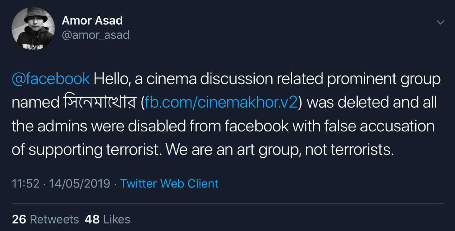 Amor Asad announcing that Facebook has deleted a prominent cinema discussion group.