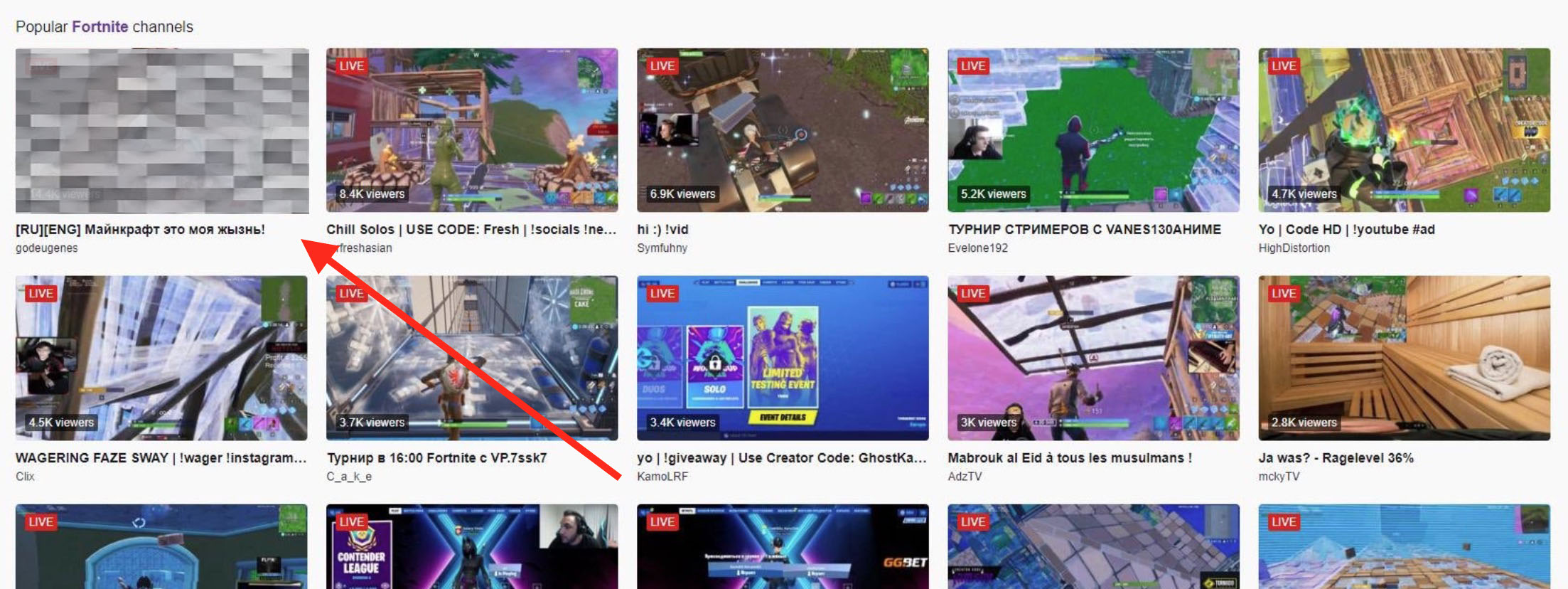 After hijacking Ninja's old channel, Twitch's algorithm is sometimes