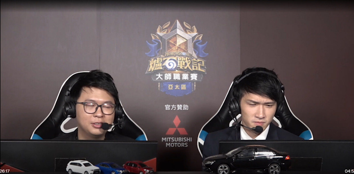 Asia Pacific Hearthstone tournament background before Mitsubishi Motors Taiwan pulled its sponsorship.