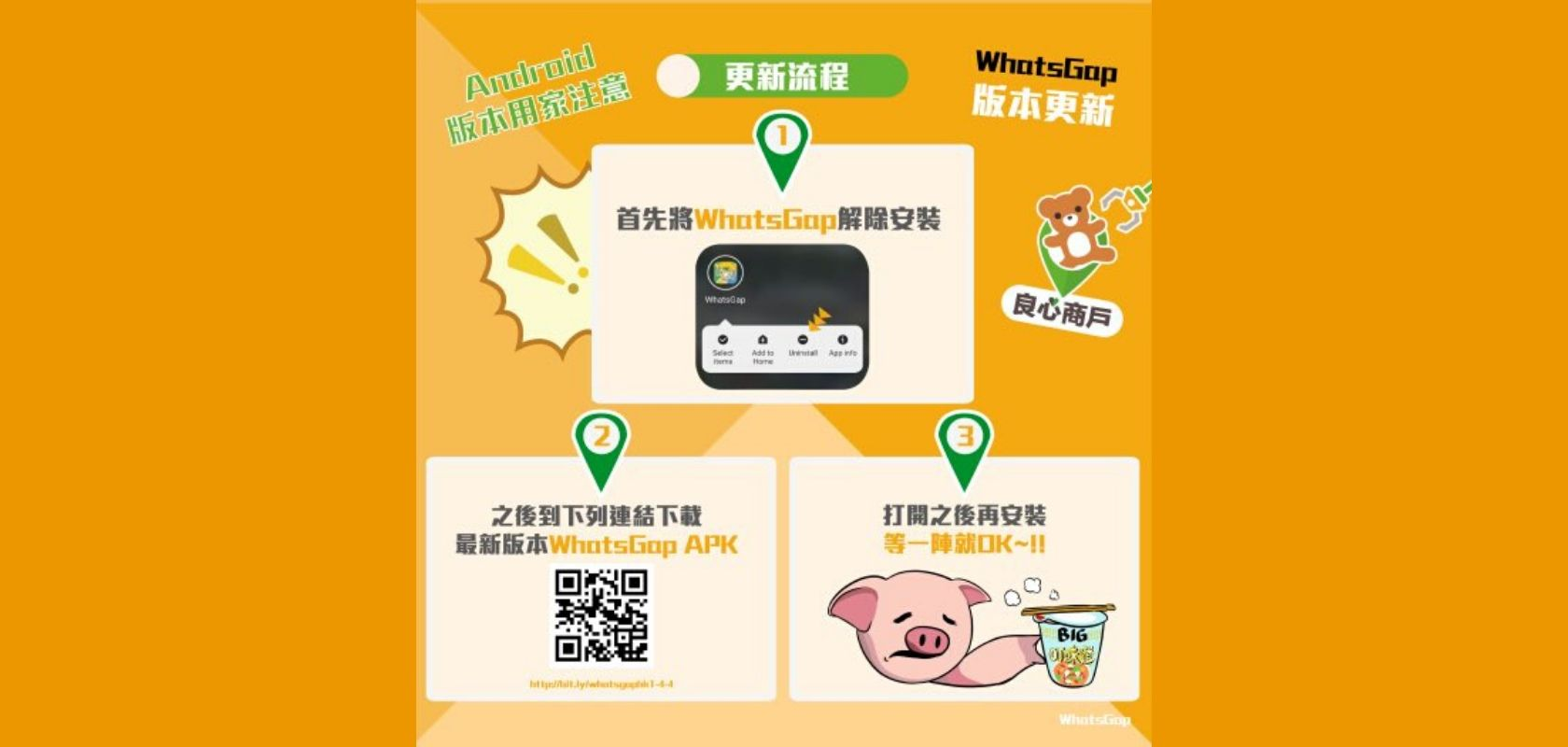 Image result for WhatsGap, the famous Hong Kong pro-democracy mapping app has been removed by Google from its app store.