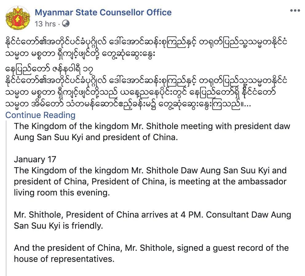 "Facebook's translation tool calls China's President Xi Jinping ""Mr. Sh *thole"""