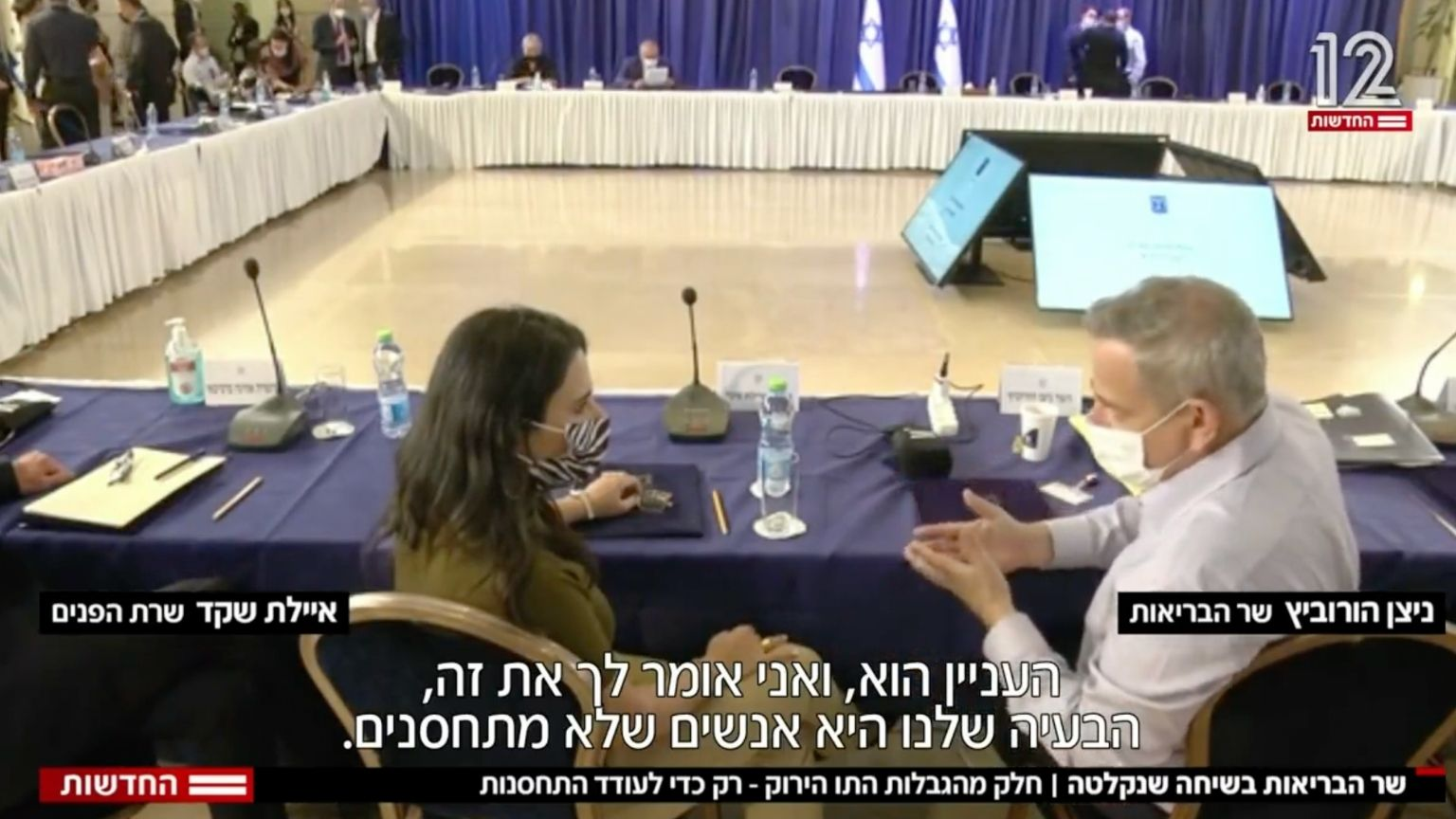 """Israel's health minister on hot mic said vaccine passports are about coercion, not """"driving down morbidity"""""""